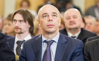 Силуанов объяснил, куда пойдут средства, полученные от повышенного НДС
