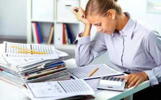 41 счет бухгалтерского учета: это активный или пассивный