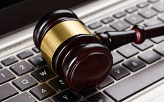 Как получить электронную подпись для суда