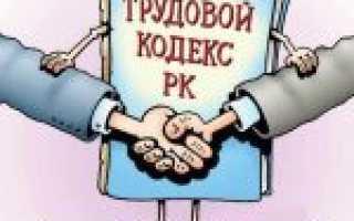 Права и обязанности работника и работодателя по Трудовому кодексу РФ