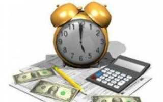 Срок уплаты НДС: кто является плательщиком, как определить базу