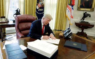 Трамп предсказал, какой будет реакция американцев на налоговую реформу