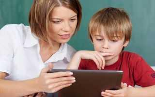 Сколько получает тьютор в школе и детском саду