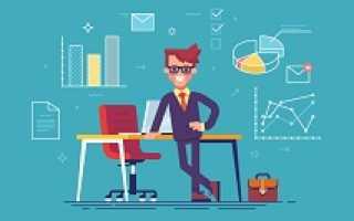 Обязанности специалиста по работе с ключевыми клиентами