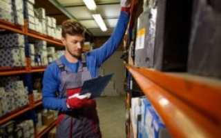 Профессиональные требования к кладовщику и заведующему хозяйством