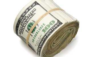 Компенсационные выплаты по заработной плате: что это такое и что к ним относится