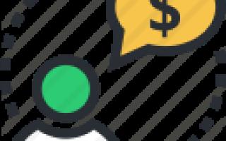 Заработок на онлайн аукционах — 7 проверенных способов
