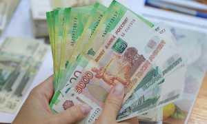 Минимальный размер оплаты труда в Красноярском крае