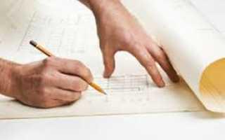 Должность главного конструктора: профессиональные требования