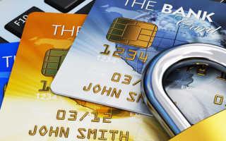 Приостановление операций по счетам налогоплательщиков