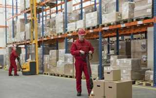 Должностная инструкция и обязанности грузчика на складе