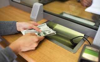 Код валютной операции в платежном поручении: какие виды бывают