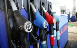 Станет ли бензин дешевле после снижения акцизов?