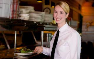 Должностные обязанности официанта ресторана, в кафе и столовой