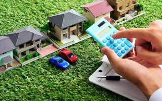 Статья 408 НК РФ: разъяснения по налогу на имущество физических лиц