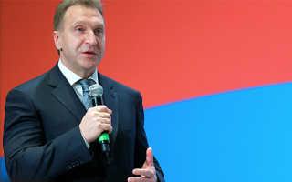 Шувалов заявил, что рассчитывает на ограниченный рост налогов