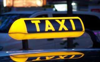 Как оформить патент для такси: налоги для ИП на перевозку пассажиров
