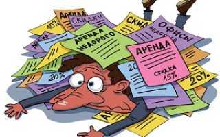 Должностная инструкция менеджера по аренде – обязанности эксперта по недвижимости