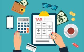 Порядок применения налоговых вычетов по НДС