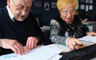 Увольнение пенсионера и сотрудника предпенсионного возраста по инициативе работодателя