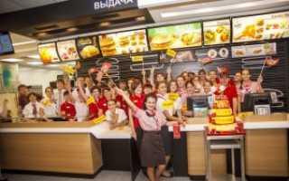 Зарплата в Макдональдсе: сколько платят  за час в Москве и других регионах России
