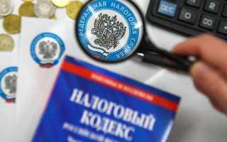 Россияне остались без сниженных на недвижимость налогов