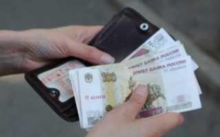 Возмещение вреда: способы компенсации, материальный ущерб по ГК РФ