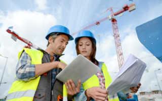 Суть технического надзора и должностные обязанности инженера по надзору за строительством