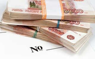 Эскроу-счет в банке: что это, договор, escrow в Сбербанке