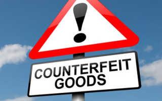 Контрафактная продукция: что это, ответственность за торговлю