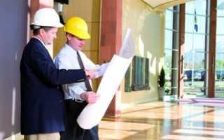 Основные обязанности и задачи руководителя проекта в должностной инструкции
