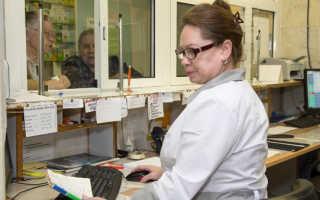 Медицинский регистратор: должностные обязанности, инструкция и требования