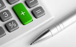 Критерии стимулирующих выплат учителям: образец приказа