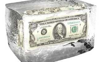 Валютные ограничения в России: что понимается под валютной правоспособностью в РФ