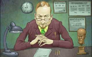 Периодические освидетельствования работников у психиатра
