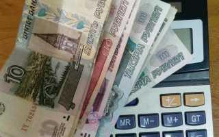 Стоимость банковской гарантии: сколько стоит для обеспечения контракта
