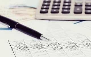 Учет расчетов с покупателями и заказчиками: документальное оформление