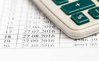 Сколько составляет срок хранения табеля учета рабочего времени
