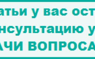 Образец акта приема-передачи бланков строгой отчетности (БСО)