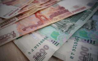 Средняя зарплата в Красноярске и Красноярском крае  по официальным данным Росстата