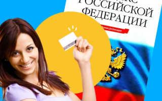 Закон о выплате зарплаты и аванса: новые сроки для России