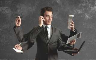 В чем разница совмещения и совместительства профессий и должностей: основные различия
