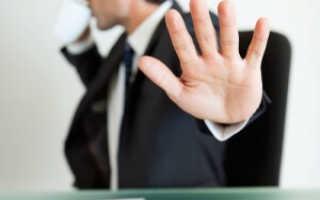 Отказ работника подписывать должностную инструкцию: что делать работодателю