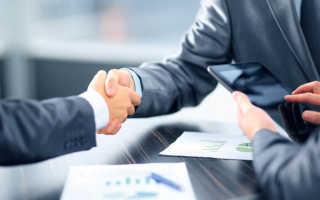 Образец мирового соглашения в арбитражном процессе