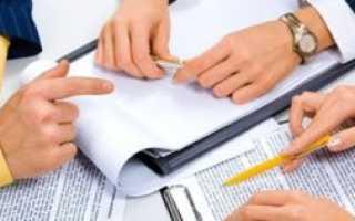 Правила планирования госзаказов в соответствии с требованиями закона 44-ФЗ
