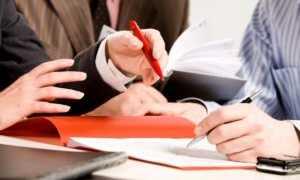 Как уведомить налоговую об открытии расчетного счета