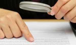 Договор о полной индивидуальной материальной ответственности: образец и бланк