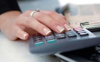 Налоговые вычеты по НДФЛ : стандартные, социальные, имущественные