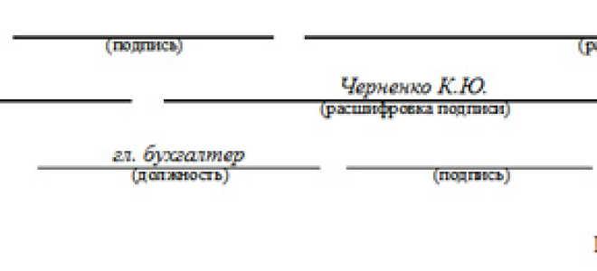 Ведомость учета результатов, выявленных инвентаризацией, по форме ИНВ-26