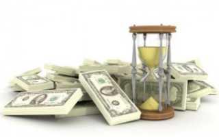 Реструктуризация кредита: что это такое и образец заявления в банк